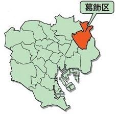 葛飾区map